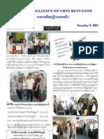 December 09 Weekly ACR News