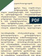 Kathang Duepa ( Condensed Chronicles) iPad