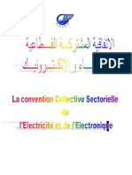 Convention Collective Sectorielle de l Electricite Et de l Electronique