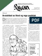 Ang Bayan December 7, 2012 issue