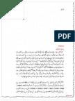 091212 UR Voters Farrukh Saleem