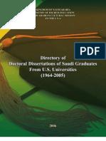 قائمة بأسماء خريجين الدكتوراة من عام 1964-2005م