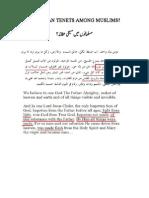 Christian Tenets among Muslims? - مسلمانوں میں مسیحی عقائد؟