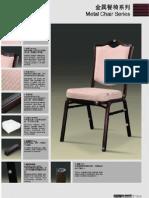 FEI-Avantgarde Banquet Furniture 2012