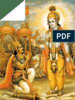 श्रीमद् भगवत गीता अध्याय-3 ,Shree Mad Bhagwat Geeta Chapter 3