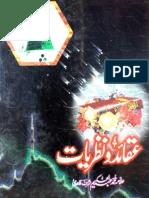 Aqaed o Nazariyat by Allama Muhammad Abdul Hakeem Sharaf Qadri