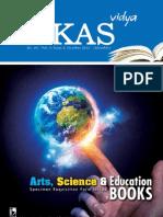 Art Science and Edu