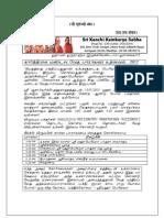 PDF Kartik 2012