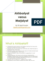 What is Akhbariat