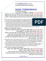 Beshalach - Selections from Rabbi Baruch Epstein