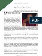86919274 Biography of Dzongsar Khyentse Rinpoche