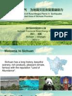 3. Zhou Liao - Reconstruction of Rural Biogas Plants in Sichuan