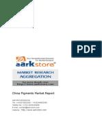 China Pigments Market Report
