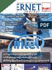 Internet Journal 13_48
