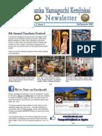 2012 3nd Qtr - Yamaguchi Newsletter - Facebook 3  updated & revised