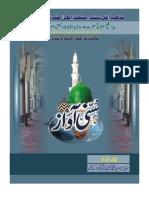 Monthly Sunni Awaz Nov-Dec 2012 [the Voice of Ahle'Sunnah Wal Jamaah Maslak of Ala-Hadhrath]