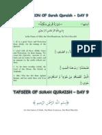Tafsir of Surah Quraish - 9