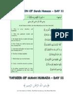 Tafsir of Surah Humaza -11
