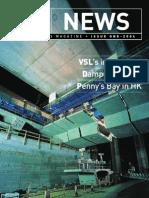 VSL_News_2004_1