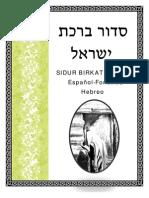 Sidur Birkat Israel Primera Parte