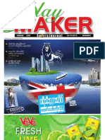 Playmaker Issue 220