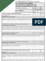 ScoreCard_URC_09_0001_0555