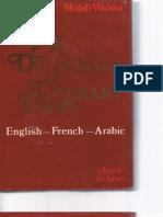 معجم مصطلحات الأدب انجليزي فرنسي عربي مجدي وهبة