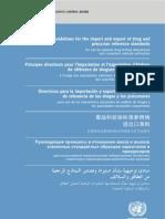 UGC-DE017 Directrices para la importación y exportación de patrones de referencia de las drogas y precursores