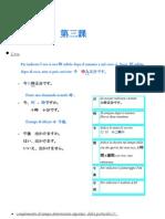 lezione_giapponese3