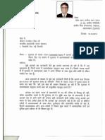 A Gujarati Muslim Exposes Congress Lies