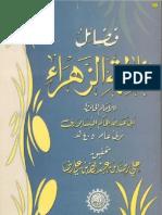 Fadael Fatima Hakim