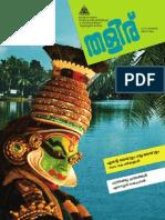 Thaliru Nov 2012 Web