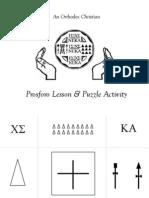 Orthodox Prosforo Lesson & Activity