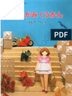 Noa Books - Origami Creator 2