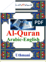 Al-Quran-al-Karim Interlinear Translation