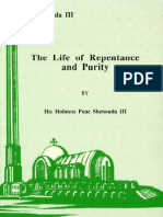 HH Pope Shenouda III - Repentance and Purity