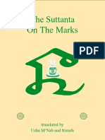 Suttanta on the marks