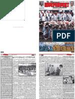 Myanmar Independent News Journal Vol_31
