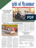 New Light of Myanmar (14 Dec 2012)