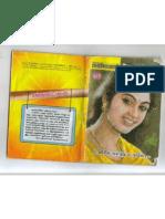 54817903 Uyiril Kalandha Uravae Kalaivani Chokkalingam