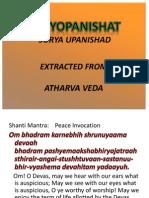 Surya Upanishad