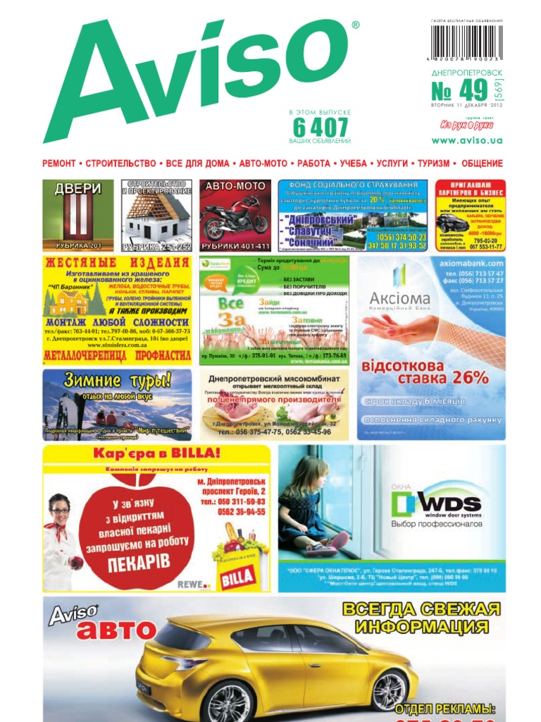 Aviso (DN) - Part 2 - 49  569  91be8360eb2