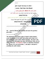 جديد ومحدث امتحان نهائي وشامل اسئلة واجوبة انجليزي م3- 2013 للاستاذ زياد ياسين ابوغوش 2013