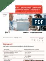 Consultoría Gerencial - Boletín 7 - Parte 2 | La estrategia gerencial, el modelo y el plan de negocio