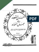 HusNal Maqsid Fi Amalil Mawlid
