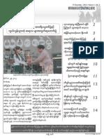 M-Media NewsLetter Vol.1 No.3