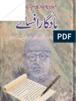 Ghazabnak Mahbooba - Maulana Abul Kalam Azad