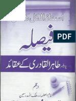 Tahir Qadri k Aqaid by Allama Ata Muhamamd Bandiyalvi