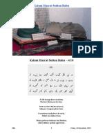 Kalam Hazrat Sultan Bahu From Qausain