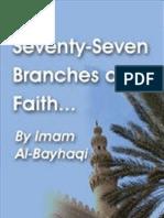 The Seventy-Seven Branches of Faith - Imam Al-Bayhaqi